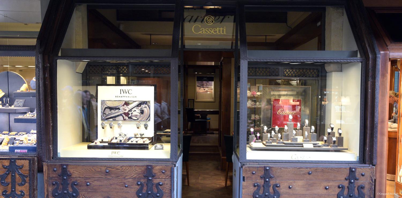 IWC-Cartier